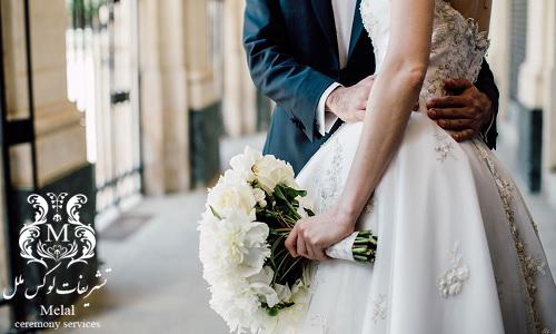 نكات مهم در برگزاري يك جشن عروسي رويايي