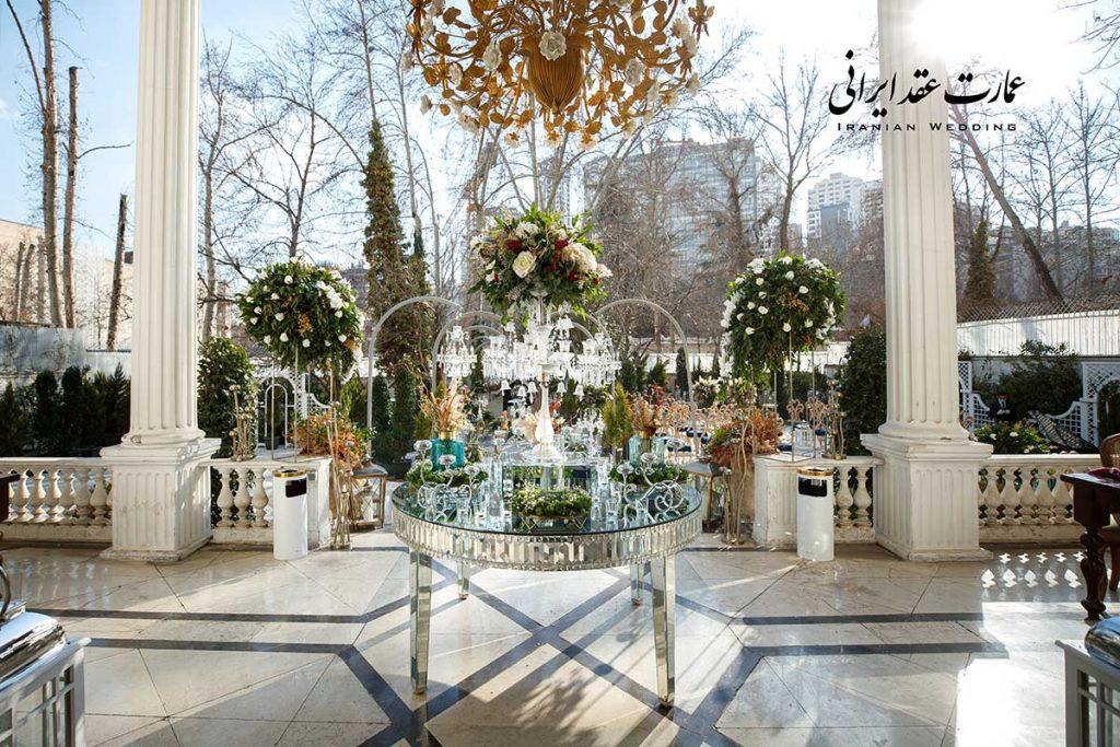 سالن عقد شمال تهران