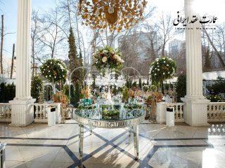 سالن عقد و محضر ازدواج شیک در شمال تهران